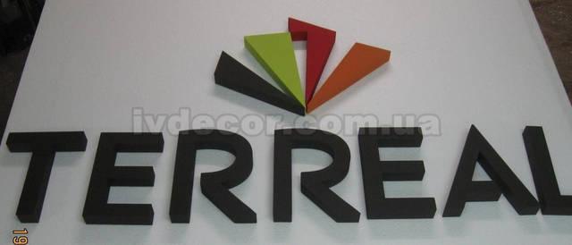 Логотип компании из экструдированного пенополистирола.