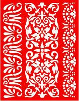 Трафарет Бордюры7, 20х15 см, многоразовый