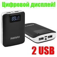 Power Bank REMAX 10000mAh 2USB(1A+2A), цифровой дисплей с подсветкой, фонарик 1LED -146 (4800)