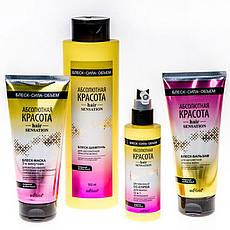 Bielita - Hair Sensation Двухфазный СС-Спрей для волос 12в1 несмываемый 150ml, фото 2