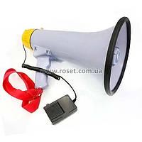 Мегафон, громкоговоритель, рупор ручной 15 Вт MANSONIC HMP 1503