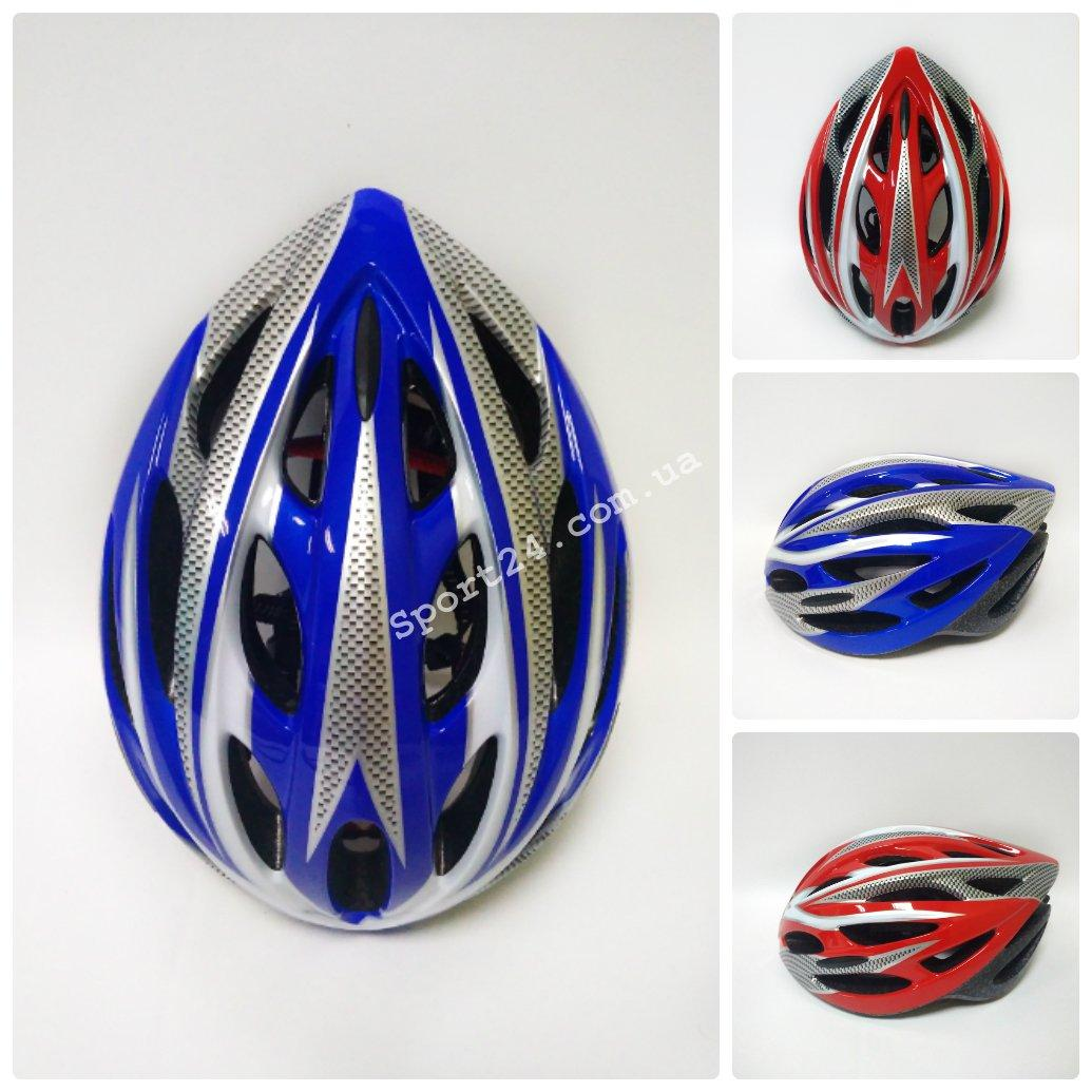 Защитный вело шлем 2 с регулировкой 50-56 см