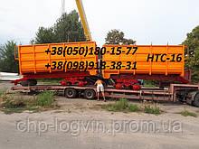 Прицеп тракторный 2ПТС-9,НТС-10, НТС-5, НТС-16, 3ПТС-12