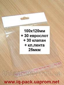Пакети з европідвісом і клапаном з клейкою стрічкою