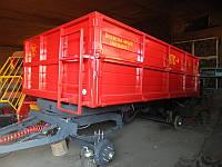 Прицепы тракторные 2ПТС-4, 2ПТС-6 и комплектующие запчасти