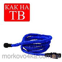 Шланг Xhose Компактный 37,5 Mетра 125FT насадка Шланг для полива X-hose, Шланг x hose, Икс-Хоз