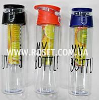 Спортивная бутылка - Fresh My Bottle fruit 700 мл