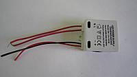 LED драйвер   220V: 4-7*1W (330mA)