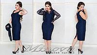 Элегантное гипюровое  женское платье с болеро больших размеров 50-56  тёмно-синее