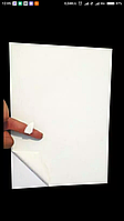 Бумага А4 для гарантийных пломб