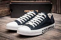 Кеды мужские Converse, 772518-1