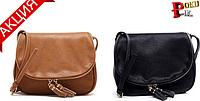 Женская стильная сумка-клатч