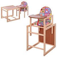 Деревянный стульчик-трансформер для кормления М V-001-12 Vivast