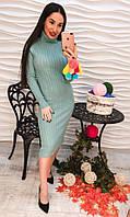 Теплое красивое платье под горло машинная вязка фиолет, пудра, розовое, бутылка, бирюза
