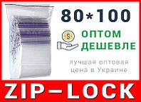 Пакеты струна с замком, застежкой zip-lock 80*100 мм