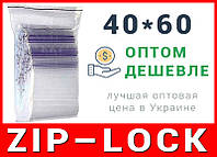 Пакеты струна с замком, застежкой zip-lock 40*60 мм