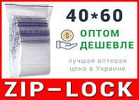 Пакеты струна с замком, застежкой zip-lock 40*60 мм, фото 1