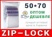 Пакеты струна с замком, застежкой zip-lock 50*70 мм