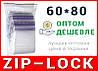 Пакеты струна с замком, застежкой zip-lock 60*80 мм