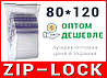 Пакеты струна с замком, застежкой zip-lock 80*120 мм