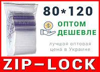 Пакеты струна с замком, застежкой zip-lock 80*120 мм, фото 1