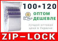Пакеты струна с замком, застежкой zip-lock 100*120 мм