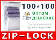 Пакеты струна с замком, застежкой zip-lock 100*100 мм