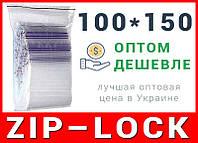 Пакеты струна с замком, застежкой zip-lock 100*150 мм