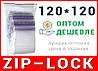 Пакеты струна с замком, застежкой zip-lock 120*120 мм