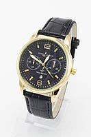 Мужские наручные часы Ulysse Nardin золотые с черным ремешком