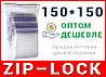 Пакеты струна с замком, застежкой zip-lock 150*150 мм