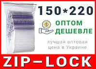 Пакеты струна с замком, застежкой zip-lock 150*220 мм