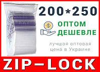 Пакеты струна с замком, застежкой zip-lock 200*250 мм