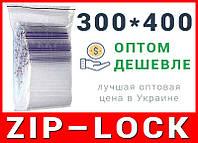 Пакеты струна с замком, застежкой zip-lock 300*400 мм