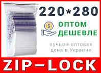 Пакеты струна с замком, застежкой zip-lock 220*280 мм