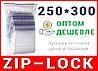 Пакеты струна с замком, застежкой zip-lock 250*300 мм