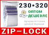 Пакеты струна с замком, застежкой zip-lock 230*320 мм