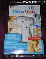 Устройство для вакуумной чистки ушей Wax Vac