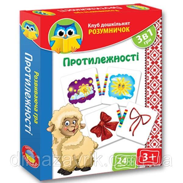 """Розвиваюча гра """"Протилежності"""" (укр) VT1306-12 Vladi Toys"""