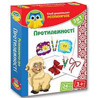 """Розвиваюча гра """"Протилежності"""" (укр) VT1306-12 Vladi Toys, фото 1"""