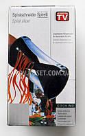 Нож-терка спиральной нарезки для морковки по-корейски - Spiral Slicer