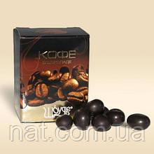 Кофейные зерна в шоколаде, 15 грамм