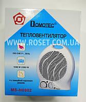 Тепловентилятор Domotec MS-H0002 2000W