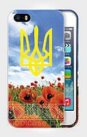 Скидки на патриотские чехлы для iPhone 4, 5