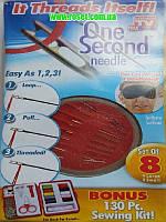 Швейные иголки One Second Needle (иглы для шитья)