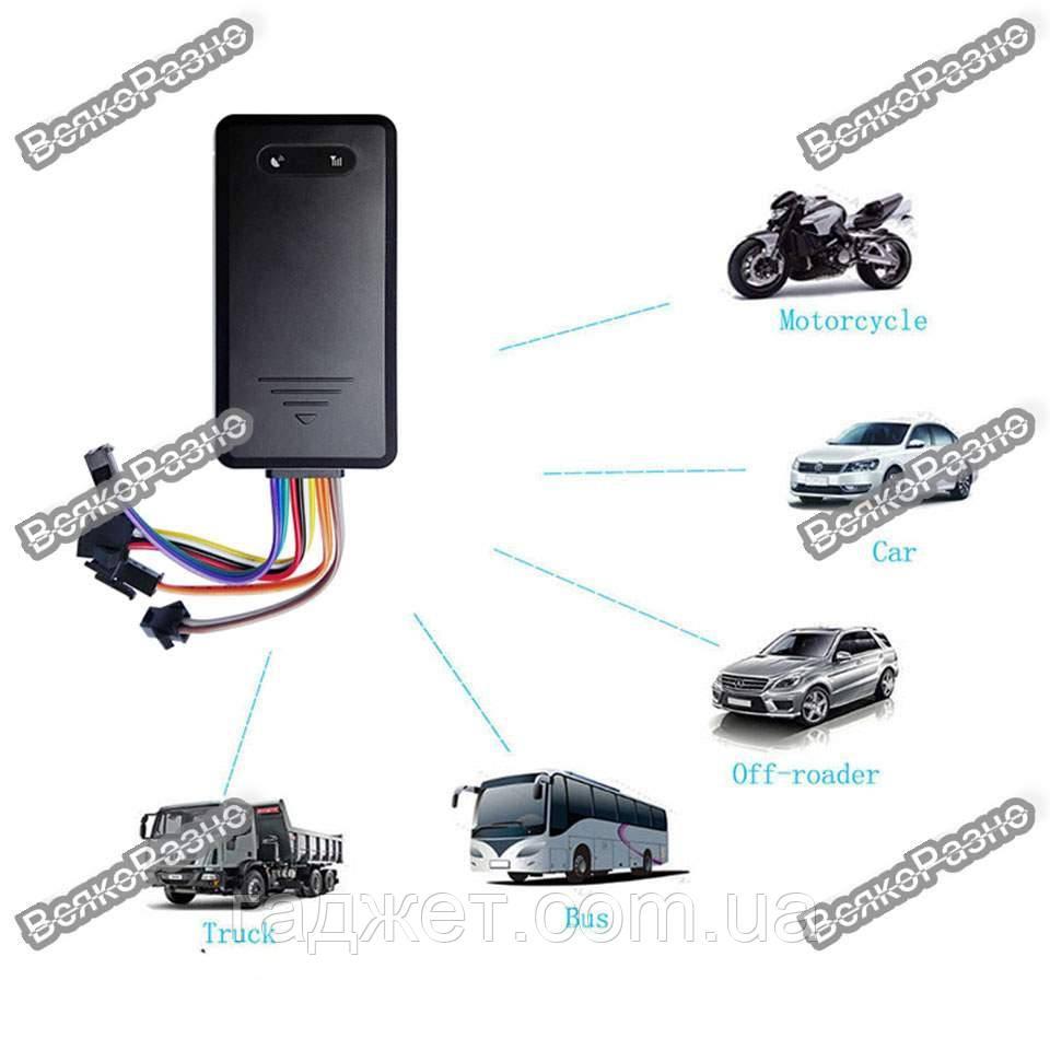 GPS трекер автомобиля GM06NW с блокировкой автомобиля. GPS трекер  GM06NW