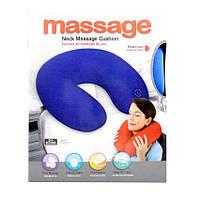 Антистрессовая подушка Neck Massage массажная подушка подголовник анти стресс