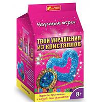 Набор Твои украшения из кристаллов Брошка и сердечко Ranok Creative 12123010Р