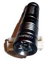 Ручной фонарик Luxury S9 CAOM