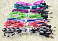 Аудио-кабель AUX 3.5 jack M/M (ткань) 1м *1080, (цветной)